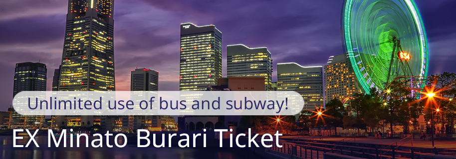 Unlimited use of bus and subway - EX Minato Burari Ticket