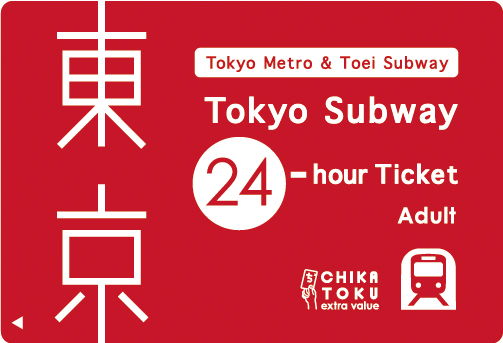 Tokyo Subway Ticket for Adults(Valid 24 Hours)