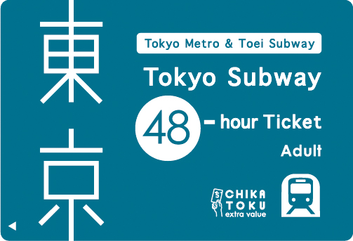 Tokyo Subway Ticket for Adults(Valid 48 Hours)
