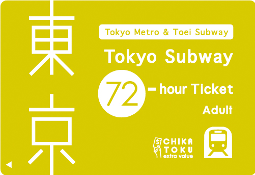 Tokyo Subway Ticket for Adults(Valid 72 Hours)