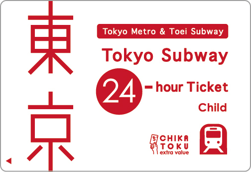 Tokyo Subway Ticket for Children (Valid 24 Hours)