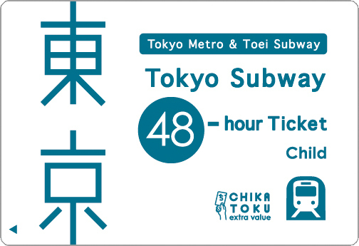 Tokyo Subway Ticket for Children (Valid 48 Hours)
