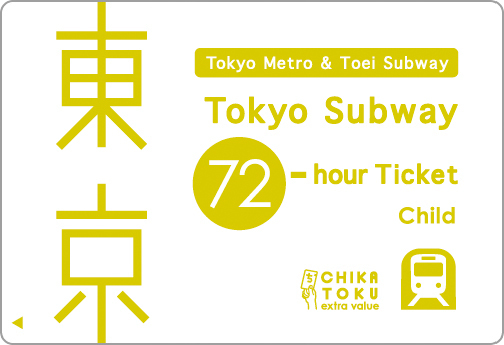 Tokyo Subway Ticket for Children (Valid 72 Hours)