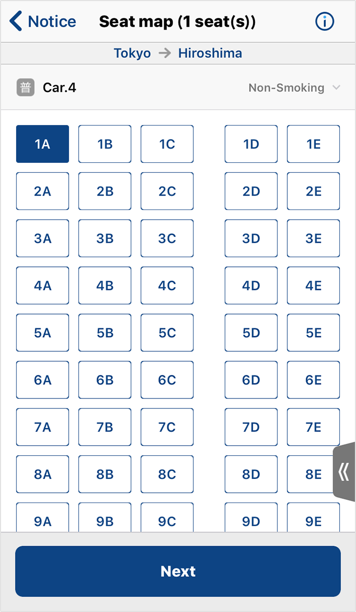 Select from Seat map