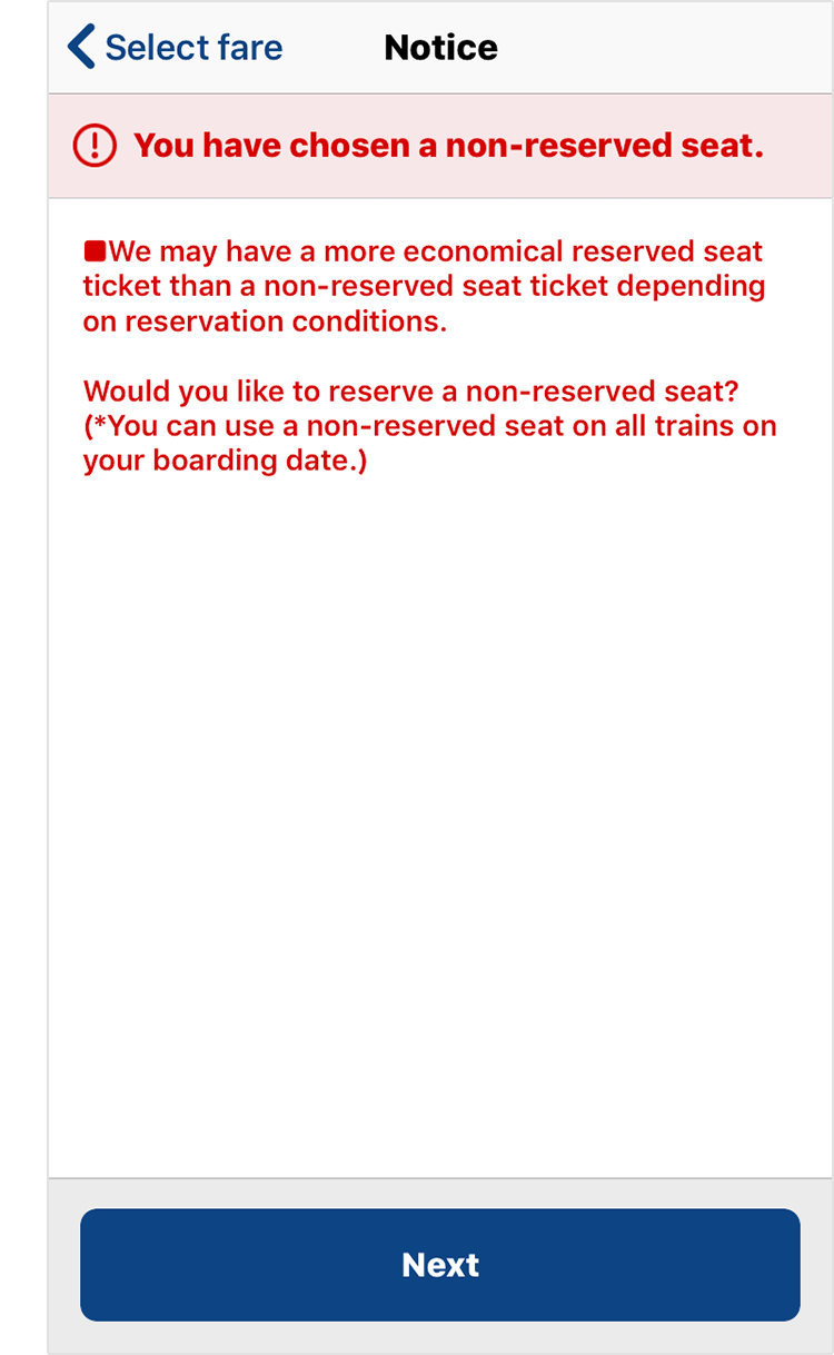 Using Non-reserved Seats
